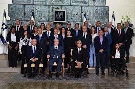 מפת לידה: ממשלת השינוי של לפיד ובנט – ההקמה     13.6.21  20.52  ירושלים